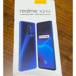 アンドロイド(ANDROID)のrealme X2 Pro 8GB 128GB ホワイト新品(スマートフォン本体)
