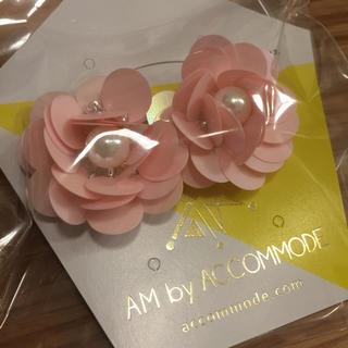 Lily Brown - アコモデ ピアス 新品 フラワーピアス ピンク