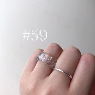 #59  .◻︎ぽこぽこクリアリング◻︎.   偏光パールMIX 10号(リング(指輪))