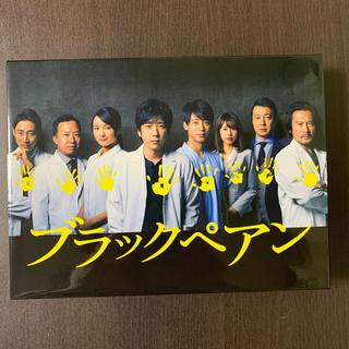 ブラックペアン DVD-BOX DVD(TVドラマ)