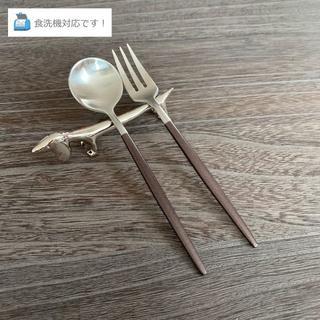 【ブラウン×シルバー】オシャレなコーヒースプーン&デザートフォーク+ナイフレスト(カトラリー/箸)