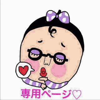 ショウガクカン(小学館)の専用♡(少年漫画)