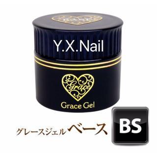 ♡即購入OK♡【新品】★グレースジェルベース15ml★(ネイルトップコート/ベースコート)