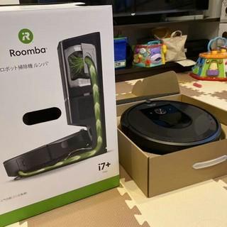 iRobot - 5年保証 交換パック付き!iRobot ルンバi7+ クリーンベース付き