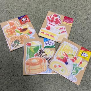 古川紙工 ダイカットミニレター 純喫茶メニュー 4つセット(カード/レター/ラッピング)
