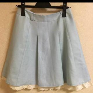 アストリアオディール(ASTORIA ODIER)のアストリアオディール アイスブルー膝丈スカート(ひざ丈スカート)