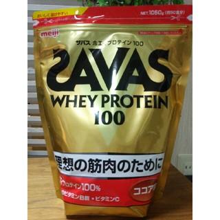 SAVAS - ザバス ホエイプロテイン 100 理想の筋肉のために1050g ココア味