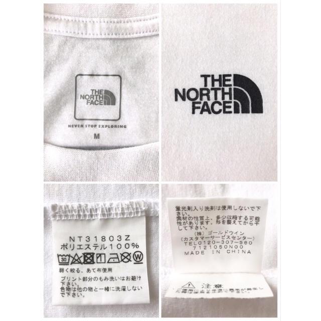 THE NORTH FACE(ザノースフェイス)の【希少】ノースフェイス『ピクチャースクエアロゴ』Tシャツ/バックプリント/M メンズのトップス(Tシャツ/カットソー(半袖/袖なし))の商品写真