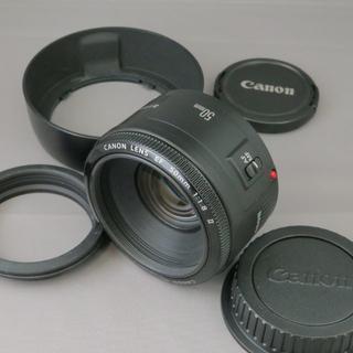 キヤノン(Canon)のキヤノン EF50mm F1.8II(レンズ(単焦点))