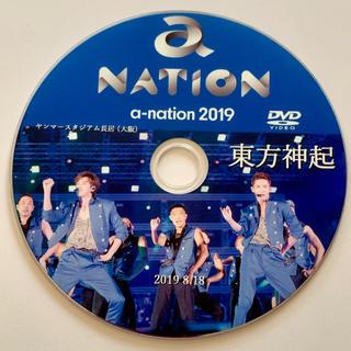 東方神起 - 東方神起 a-nation 2019 ノーカット完全版