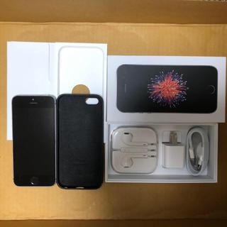 アイフォーン(iPhone)のiphoneSE  64  スペースグレー(スマートフォン本体)