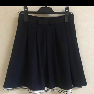 アストリアオディール(ASTORIA ODIER)のアストリアオディール ネイビー 膝丈スカート(ひざ丈スカート)