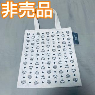 MCM - 【非売品】MCM トートバッグ