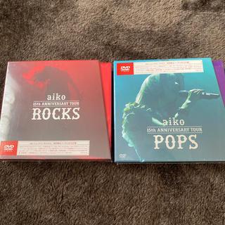 aiko 15th Anniversary Tour  POPS & ROCKS(ミュージック)