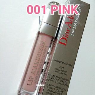 ディオール(Dior)のDiorマキシマイザー001(リップグロス)