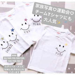 再販❣️大人気商品✴︎名入れキッズtシャツ ベビーロンパース 大人tシャツ