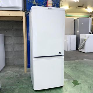 ミツビシ(三菱)の⭐️MITSUBISHI⭐️冷凍冷蔵庫 2015年 146L 大阪市近郊配送無料(冷蔵庫)
