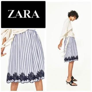 ZARA - 【ZARA/ザラ】裾刺繍スカラップストライプスカート☆ギャザーフレアー手洗