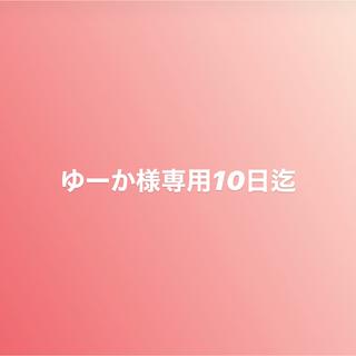 防弾少年団(BTS) - 【ゆーか様お取り置き】10日まで コカコーラ BTS ジョングク 缶バッジ