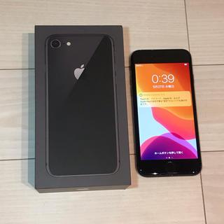 アイフォーン(iPhone)のiPhone8 Space Gray スペースグレー 256GB SIMフリー(スマートフォン本体)
