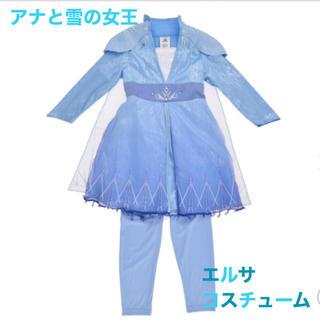 ディズニー(Disney)の【新品!】アナと雪の女王2 エルサ 110cm コスチューム(衣装)