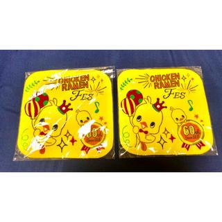 ニッシンショクヒン(日清食品)のチキンラーメン 60周年 ミニタオル 2枚(ノベルティグッズ)