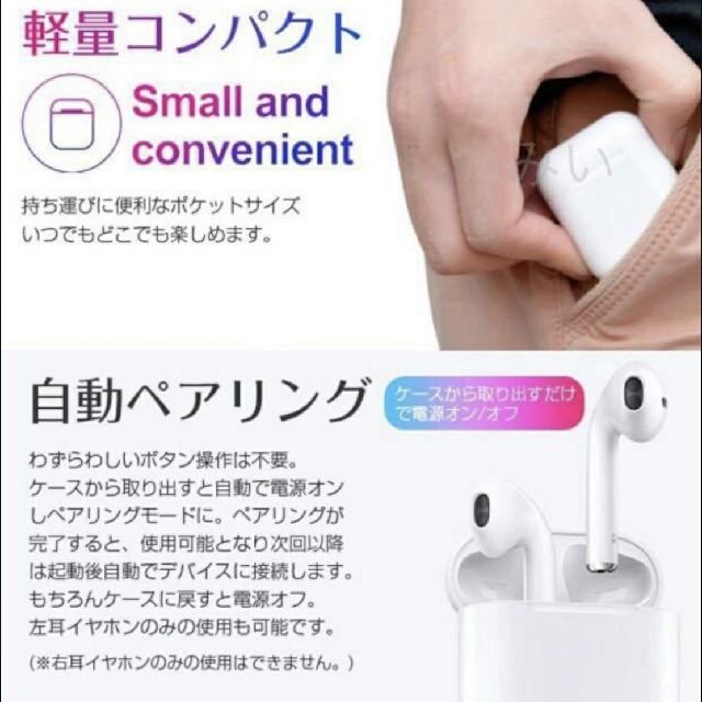 専用 スマホ/家電/カメラのオーディオ機器(ヘッドフォン/イヤフォン)の商品写真