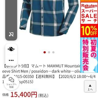 マムート(Mammut)のMAMMUT Mountain Longsleeve Shirt Men(シャツ)