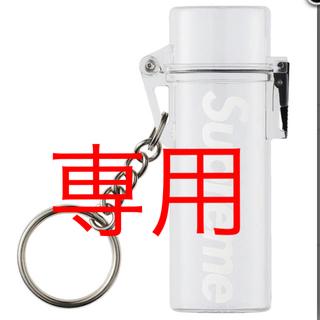 Supreme - Supreme Waterproof Lighter Case Keychain