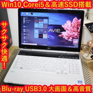 NEC - 人気ホワイト!Win10高速corei5&SSD/メ4G/ブルーレイ/HDMI