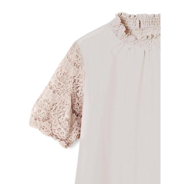 GRL(グレイル)のGRL レーススリーブハイネックトップス ピンク 新作 春 韓国ファッション レディースのトップス(シャツ/ブラウス(半袖/袖なし))の商品写真