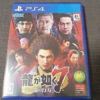 龍が如く7 光と闇の行方 PS4
