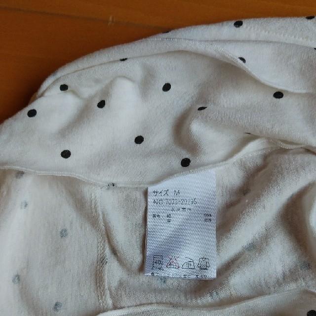 SM2(サマンサモスモス)の【SM2】カットワークレース襟ノースリーブカットソー レディースのトップス(カットソー(半袖/袖なし))の商品写真