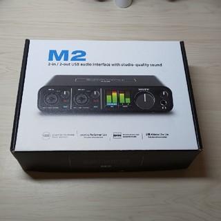 MOTU M2 USBオーディオインターフェース(オーディオインターフェイス)
