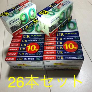 マクセル(maxell)のmaxellマクセルカセットテープ26本セット(その他)