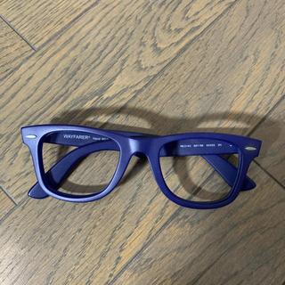 Ray-Ban - メガネ サングラス レイバン ブルー WAYFARER