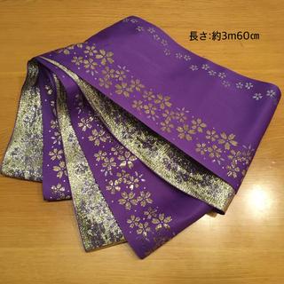 浴衣 帯 紫色(浴衣帯)