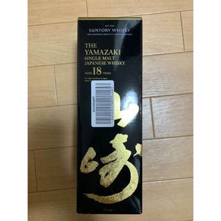 山崎18年シングルモルトウイスキー