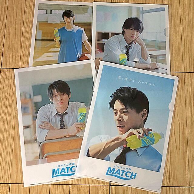 Johnny's(ジャニーズ)の平野紫耀 MATCH クリアファイル4枚セット エンタメ/ホビーのタレントグッズ(アイドルグッズ)の商品写真