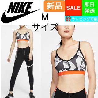 ナイキ(NIKE)の新品 タグ付き★NIKE SWOOSH★ナイキ 速乾性 スポーツブラ M サイズ(ベアトップ/チューブトップ)