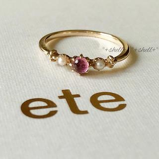 エテ(ete)のete エテ K10 淡水パール ピンクトルマリン ピンキー リング 1号(リング(指輪))