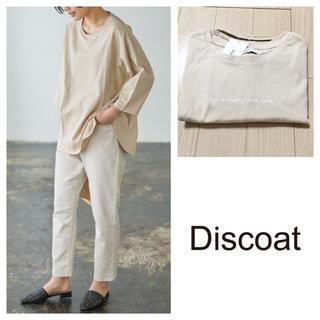 Discoat - 新品 ディスコート ミニロゴプリントT  ベージュ