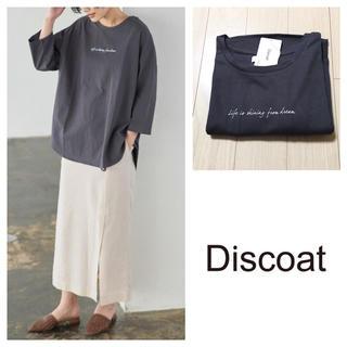 Discoat - 新品 ディスコート ミニロゴプリントT チャコールグレー