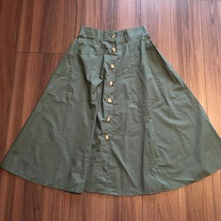 ホリデイ(holiday)のHoliday サンプル フロントボタンスカート(ロングスカート)