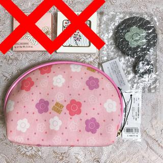 MARY QUANT - マリークワント ラウンドポーチ ピンク 手鏡付き