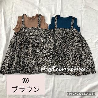 即納 90韓国子供服 レオパード ワンピース ノースリーブ ブラウン リブ(ワンピース)
