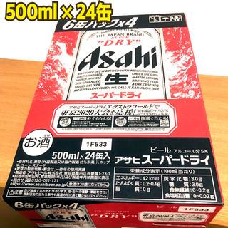 アサヒ(アサヒ)のアサヒ スーパードライ 500ml 24本 1箱 未開封(ビール)