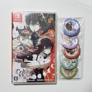 ニンテンドースイッチ(Nintendo Switch)のカラマリ Collar×Malice Switch(携帯用ゲームソフト)