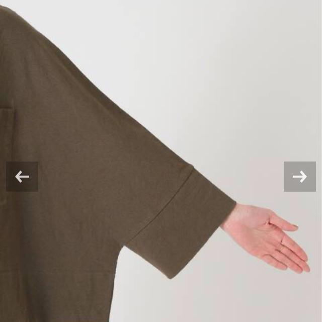 DEUXIEME CLASSE(ドゥーズィエムクラス)のコグザビックスモーク ビックtシャツ レディースのトップス(Tシャツ(半袖/袖なし))の商品写真