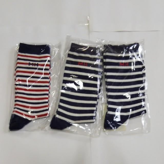 mikihouse(ミキハウス)のミキハウス 靴下 キッズ/ベビー/マタニティのこども用ファッション小物(靴下/タイツ)の商品写真